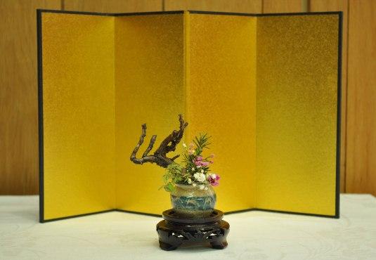 Mitsugi Kikuchi 3