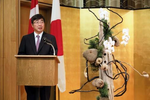 H.E. Ambassador Ishikane